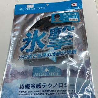 真夏用 フリーズテック 冷感ヘルメットインナーキャップ『氷撃』冷却持続 ブラック(ウエア)