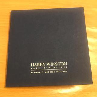 ハリーウィンストン(HARRY WINSTON)のハリーウィンストン 時計 取扱説明書(その他)