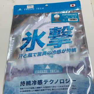 真夏用 フリーズテック 冷感ヘルメットインナーキャップ『氷撃』冷却持続 ホワイト(ウエア)