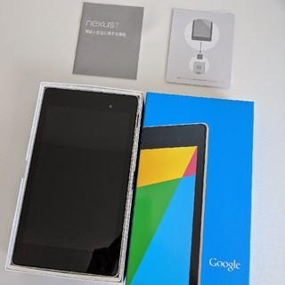 ネクサス7(NEXUS7)のNexus7 2013年Wi-Fiモデル(タブレット)