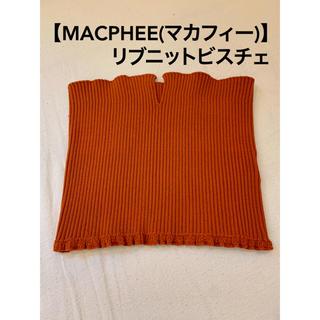 MACPHEE - 【MACPHEE/マカフィー】リブニットビスチェ