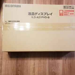 アイリスオーヤマ(アイリスオーヤマ)の液晶ディスプレイ(ディスプレイ)