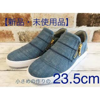 【新品】マドラス《JADE》カジュアルシューズ スリッポンスニーカー23.5cm