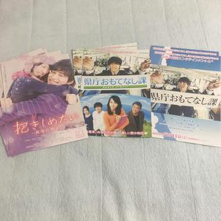 錦戸亮 映画 フライヤー(アイドルグッズ)