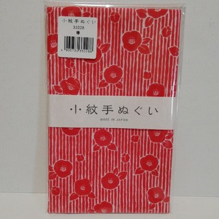 和手ぬぐい 椿(タオル/バス用品)