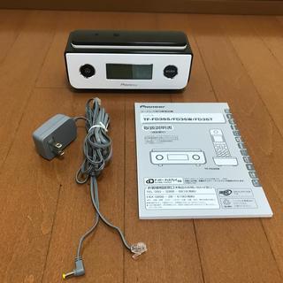 パイオニア(Pioneer)のコードレス留守番電話機 パイオニアTF-FD35Sブラウン(その他)