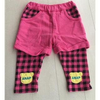 アナップキッズ(ANAP Kids)のアナップ80パンツ(パンツ)