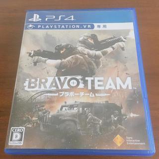 プレイステーションヴィーアール(PlayStation VR)の【美品】Bravo Team(ブラボーチーム) PS4 ソフト VR(家庭用ゲームソフト)