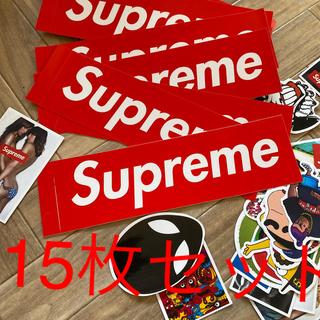 シュプリーム(Supreme)のシュプリーム ロゴステッカー15枚(シール)