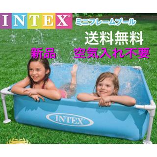 新品★未使用 INTEX  インテックス  プール ミニフレームプール 水遊び(プール)