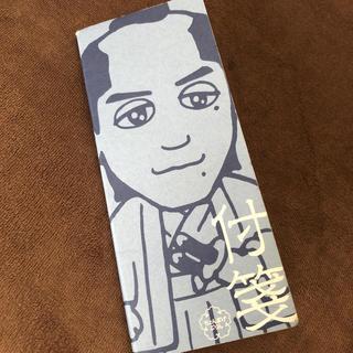 カンジャニエイト(関ジャニ∞)のレア 錦戸亮 付箋 映画 ちょんまげぷりん グッズ(アイドルグッズ)