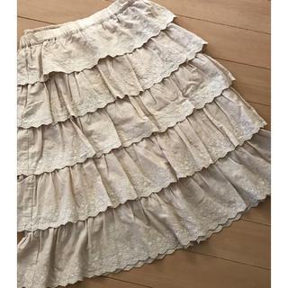 ピュアルセシン(pual ce cin)のピュアルセシン ティアードスカート(ひざ丈スカート)