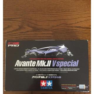 アバンテMK.Ⅱ Vspecial(模型/プラモデル)