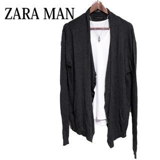 ザラ(ZARA)のBLACK TAG by ZARA MAN ドレープカーディガン グレー(カーディガン)