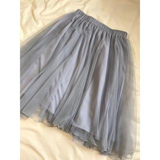 クチュールブローチ(Couture Brooch)のCouture brooch チュールスカート(ひざ丈スカート)