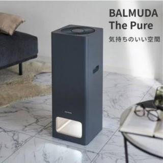バルミューダ(BALMUDA)のシトラス様 専用(空気清浄器)