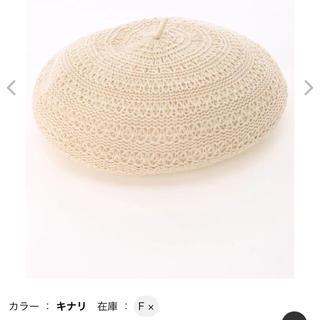 サマンサモスモス(SM2)のSM2 レース編みコットンサーモベレー(ハンチング/ベレー帽)