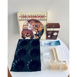 ウィリアムズソノマ(Williams-Sonoma)の製菓用具セット ウィリアムズソノマ購入(調理道具/製菓道具)