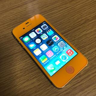 アイフォーン(iPhone)のiPhone 4 カスタムカラー(スマートフォン本体)