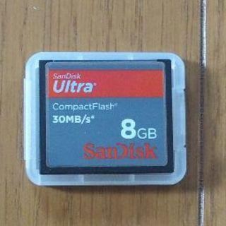SanDisk - CompactFlash SanDisk 8GB