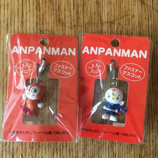 アンパンマン(アンパンマン)の(1052)アンパンマン  ファスナーマスコット(その他)