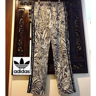 アディダス(adidas)のアディダス オリジナルス ファーム 希少サイズ 花柄 ジャージ パンツ 葉っぱ(スキニーパンツ)