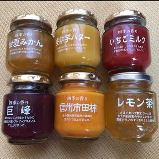 ツルヤオリジナル四季の香りジャム・ジャム茶詰め合わせ(缶詰/瓶詰)