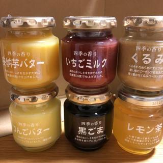ツルヤオリジナル 四季の香りジャム・ジャム茶(缶詰/瓶詰)