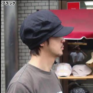 帽子 大きいサイズ キャスケット ラージ ブラック(キャスケット)