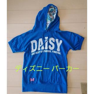 Daisy - ディジー 半袖パーカー