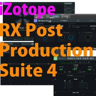 新品正規品 iZotope RX Post Production Suite 4(ソフトウェアプラグイン)
