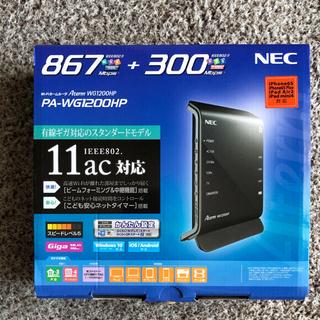 エヌイーシー(NEC)のNECルーター(PC周辺機器)