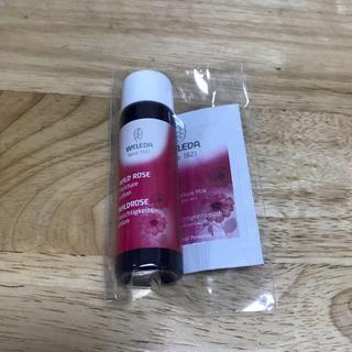 ヴェレダ(WELEDA)のヴェレダ 化粧品 乳液(化粧水/ローション)