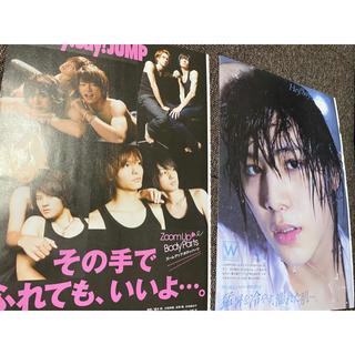 Hey! Say! JUMP  袋とじ(男性アイドル)