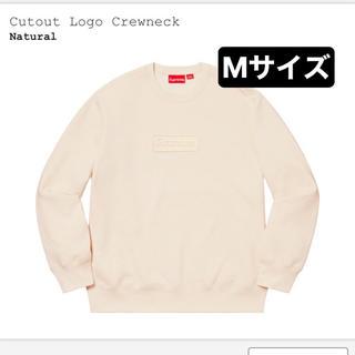シュプリーム(Supreme)のSupreme Cutout Logo Sweatshirts  M ナチュラル(スウェット)