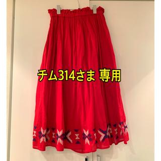 キューブシュガー(CUBE SUGAR)のCUBE SUGAR  スカート(ロングスカート)
