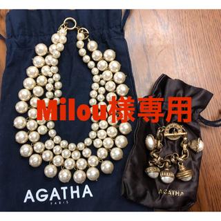アガタ(AGATHA)のアガタ ネックレス&ブレスレット(ネックレス)