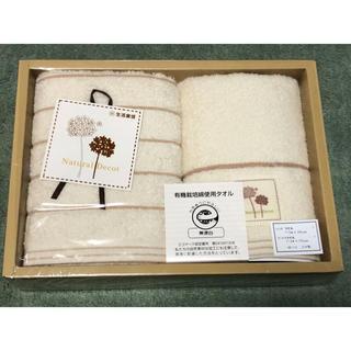 リーガル(REGAL)のタオル 2箱セット 新品 お買い得(タオル/バス用品)