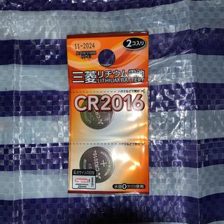 ミツビシデンキ(三菱電機)の三菱リチウム電池 CR2016 2個入り2つセット(バッテリー/充電器)