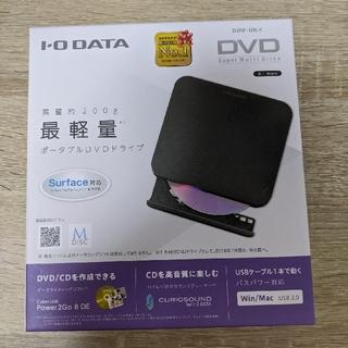 アイオーデータ(IODATA)の※未開封)I-O DATE ポータブルDVDドライブ(DVDレコーダー)