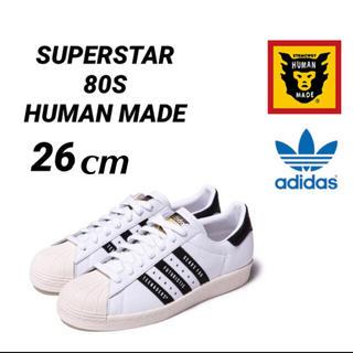 adidas ×HUMAN MADE  SUPERSTAR 80S