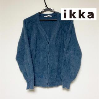 イッカ(ikka)のikka 起毛カーディガン(カーディガン)