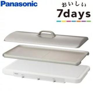 パナソニック(Panasonic)の【限定売切り価格】IHホットプレート  Panasonic KZ-CX1-W(ホットプレート)