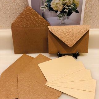 メッセージカードとミニ封筒(カード/レター/ラッピング)