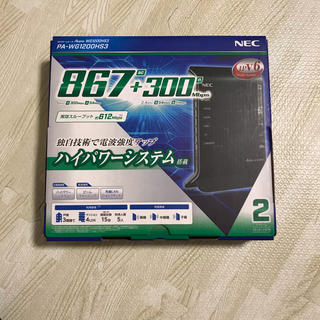 エヌイーシー(NEC)のWi-Fiホームルーター Aterm WG1200HS3(PC周辺機器)