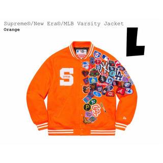シュプリーム(Supreme)の【L】 Supreme New Era MLB Varsity Jacket(スタジャン)