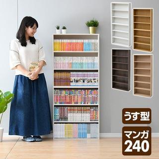 本棚カラーボックス カラーボックス 本棚 書棚 スリム 薄型 ラック ボックス(本収納)