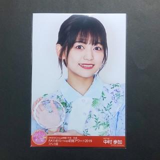 エヌジーティーフォーティーエイト(NGT48)のNGT48 中村歩加 AKB48Group新聞1月号 TDC会場限定生写真(アイドルグッズ)