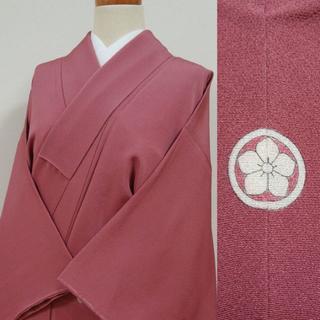 くすんだピンクの色無地(着物)