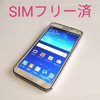 サムスン(SAMSUNG)のGALAXY Note3 SIMフリー SC-01F(スマートフォン本体)